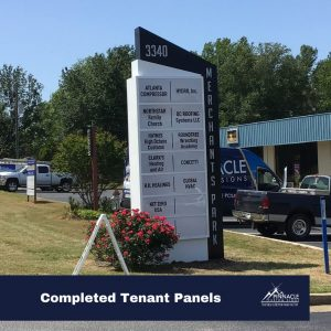 Monument sign with tentant panels for Merchant Park